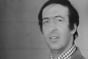 1978 Video Illustrates the Struggle to Create YUSA