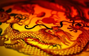 2012 – The Year of the Dragon