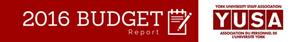2016-YUSA-Budget